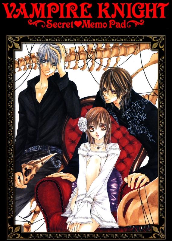 http://manga.no.tenshi.free.fr/images/hino%20matsuri/24%20vampire%20knight.jpg